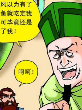 QQ包青天之龙王宝藏8