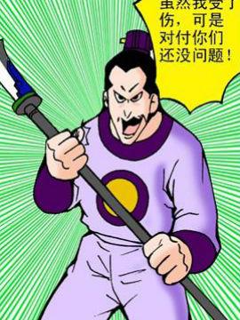 QQ包青天之龙王宝藏13