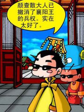 QQ包青天之龙王宝藏21