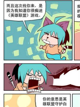怪猫撞地球九