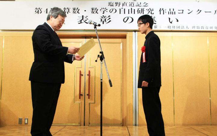 这叫真会玩游戏!日本高中生发表抽卡机率文章获奖