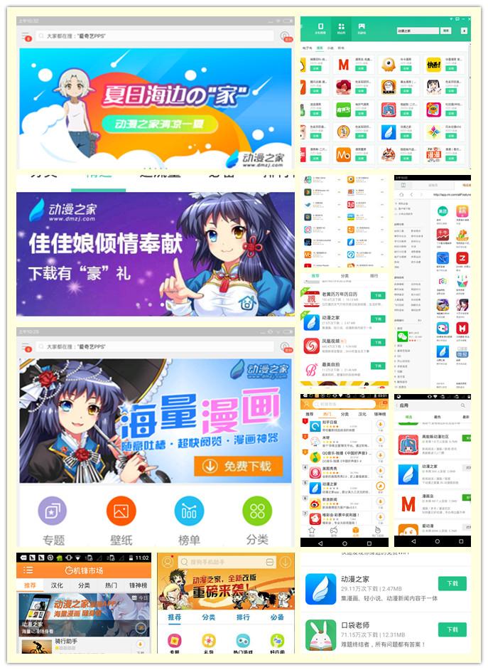 动画新番图片Thu Jan 21 2016 15:08:58 GMT+0800 (中国标准时间)-3