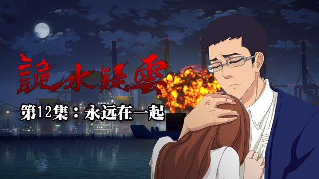动画新番图片2016/4/8 下午4:00:21-1