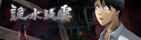 动画新番图片2016/4/8 下午4:00:21-2