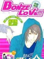 Bonze-Love