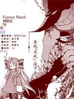 Farmer Mardi