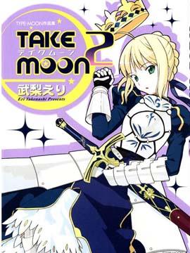 Take moon2
