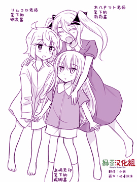 暗杀者与少女们