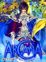 圣传少女银娜斯ARCANA