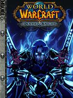 魔兽世界官方漫画:死亡骑士