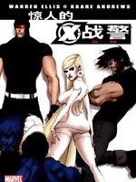 X战警:异种