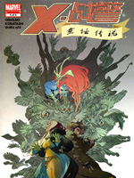 X战警 童话传说