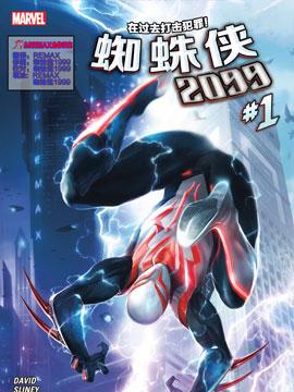 蜘蛛侠2099V3