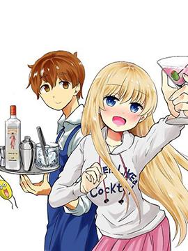 品酒要在成为夫妻之后