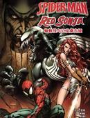 蜘蛛侠与红发桑吉娅