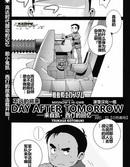 机动战士高达-DAY-AFTER-TOMORROW