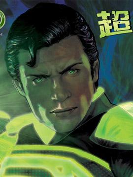 超人前传:灯侠