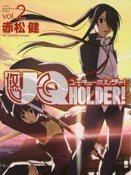 +UQ HOLDER!