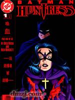 蝙蝠侠&女猎手:血的呼唤