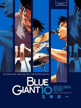 +BLUE GIANT
