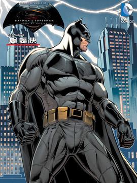 蝙蝠侠大战超人:正义黎明前传大发排列5的玩法