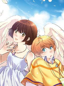 天使指导员