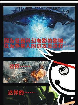 复仇者联萌2