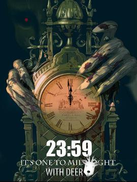 《23:59》