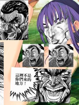 【AA】拯救世界?!烈海王与兰斯的战争物语!