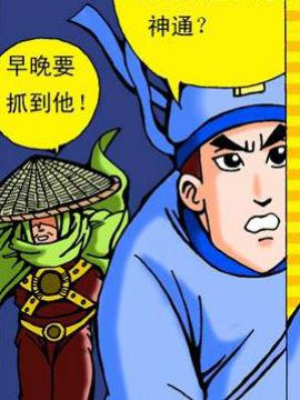 QQ包青天之龙王宝藏2