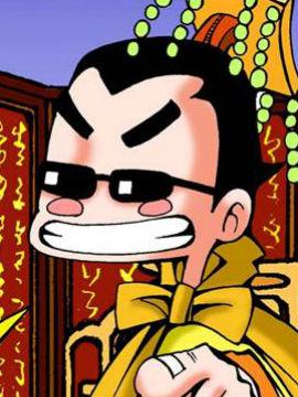 QQ包青天之龙王宝藏17