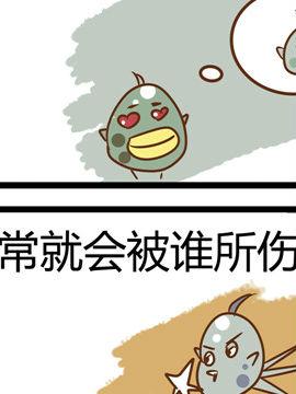 田花花日记五