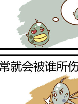 田花花日记六