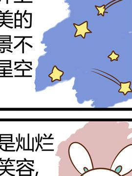 田花花日记七
