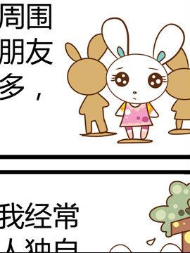 田花花日记十