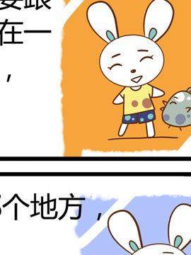 田花花日记十一