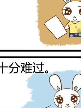 田花花日记十二