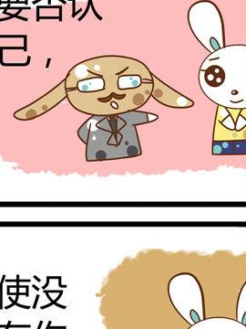 田花花日记十三