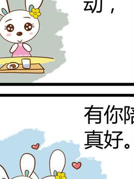 田花花日记十五