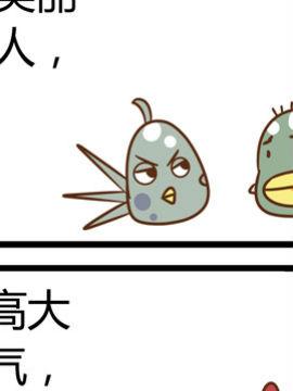 田花花日记十六