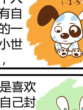 田花花日记十九