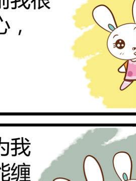 田花花日记二十