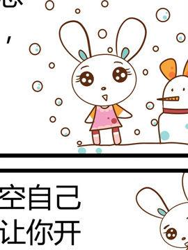 田花花日记二十二
