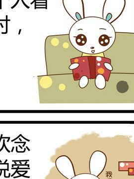 田花花日记二十三
