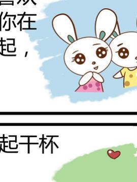 田花花日记二十五