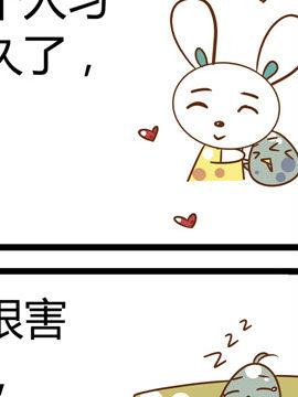 田花花日记二十六