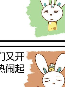 田花花日记二十七