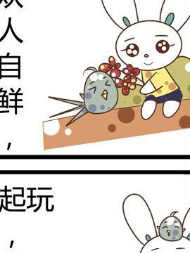 田花花日记二十八