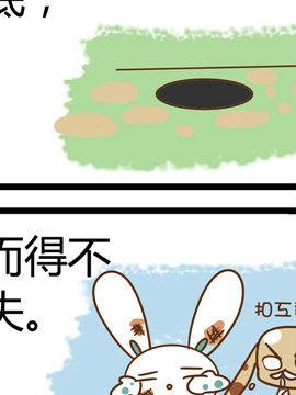 田花花日记三十一