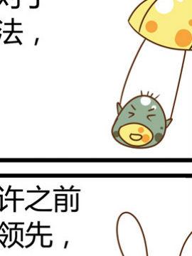 田花花日记三十二